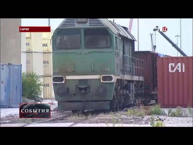 Тепловоз ТЭ114 в Сирии / TE114 in Syria