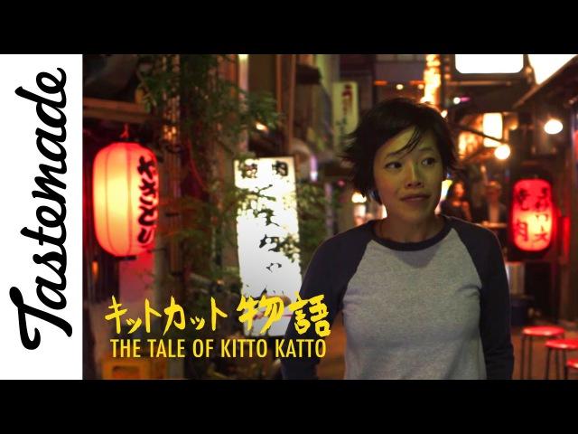 Ogura Toast Kit Kats in Nagoya   Tale of Kitto Katto