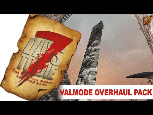 7 Days to Die 15 alpha Valmod ► 13 Строим ловушку лутальню и гараж СТРИМ