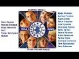 Фабрика звёзд-3 - Пятый отчетный концерт