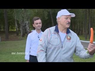 Особо опасный белорус