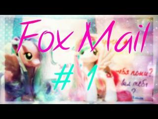 Fox Mail 1/Блоссом заменили?!?