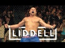 Chuck The Iceman Liddell Highlights || Come With Me Now
