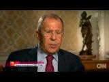 Сергей Лавров винтервью телекомпании CNN ответил навопрос «одамском бунте против Дональда Трампа»