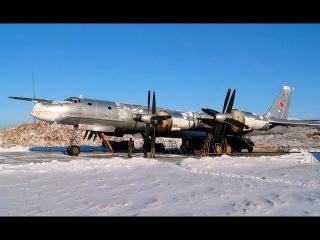 Ту-95 - неизвестные полеты за