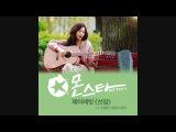 Audio J Rabbit - 02