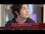 Дмитрий Шуров (Pianoбой) дает мастер класс по вокалу маленьким журналистам на NewsOne 01.01.17