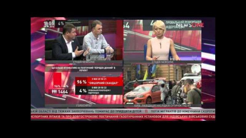 Насколько сильно отвлекают результаты референдума от Офшорного скандала? Большой эфир 08.04.16