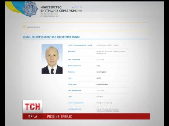 Правоохоронці знов почали шукати екс-регіонала Юрія Іванющенка