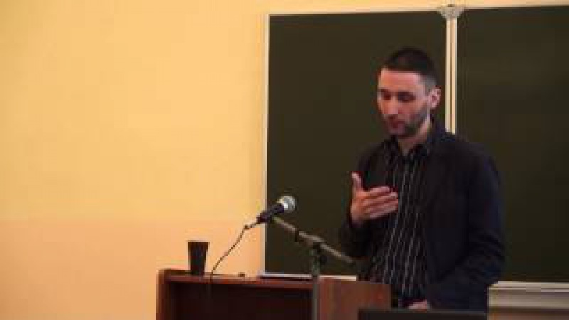 София мира и человеческий интерес | Александр Погребняк | ЕУСПб | Лекториум
