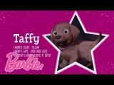 Meet Barbies Puppy, Taffy!  Barbie