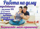 Ирина Учеваткина фото #21
