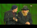 Александр и Валерий Пономоренко В электричке . Из передачи Смех с доставкой на дом