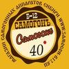 Cамогонъ-Б12