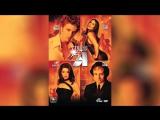 Студия 54 (1998)  54