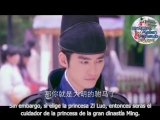 The Four Capitulo 36/ Empire Asian Fansub