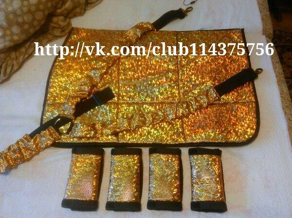 Продам набор новый блестящий- 2200+доставка Набор радуга в наличие 3 н