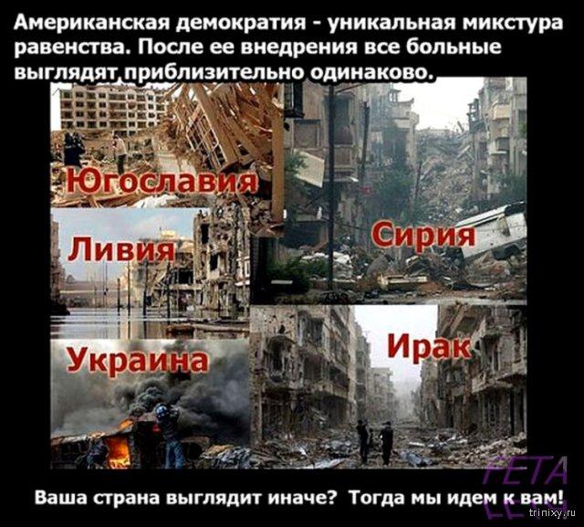 Глава ЦРУ: Войну в Сирии и на Донбассе начали США