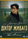 Константин Циколенко фото #35