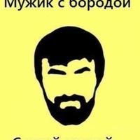 Азамат Азизов