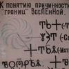 Всеясветный Вторник в Музее Васильева в 19 часов
