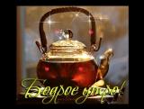 jahongir-nematov - etma (www.muz.uz)