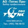 """★ АО """"Тетис Про"""" - водолазное снаряжение ★"""