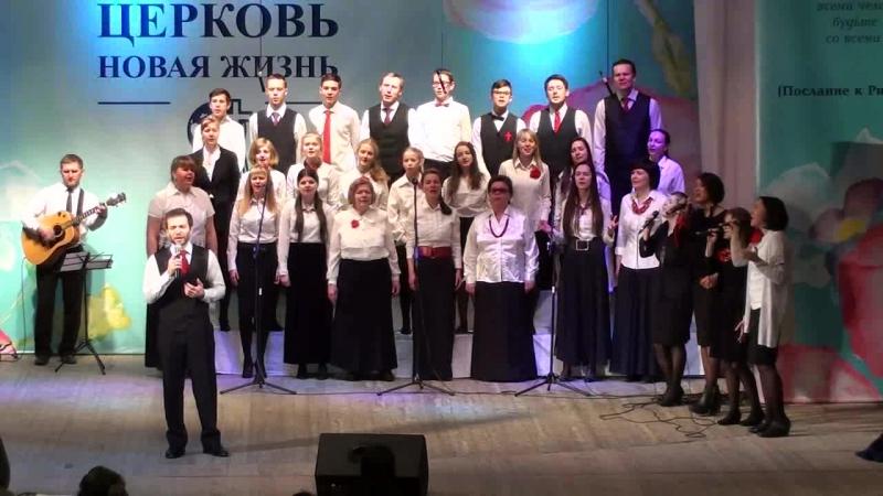 25 лет Петрозаводской Церкви Новая Жизнь 27.11.16г. Праздничное Богослужение.