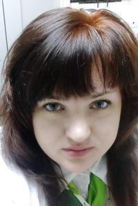 Татьяна Хайретдинова