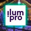 Aylyum Pro