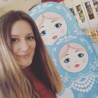 Виктория Селедкова