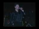 Сектор Газа концерт в городе  Набережные Челны (Цирк) 04.10.1997 г.