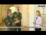 Интервью. Сергей Яровой и Юрий Слатов (ГТРК