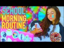 Morning Routine for School 2015 Giveaway Jessiepaege