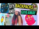 DIY Back to School Backpacks GIVEAWAY! Fandom, Bands, and More 2015!