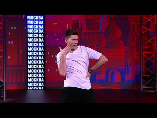 Танцы: Роман Курбанаев (DJMWB - Busy) (сезон 3, серия 8)