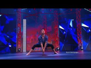 Танцы: Рустам Хайдаров (Ассаи feat. Иван Дорн - Река) (сезон 3, серия 8)