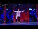 Танцы: Максим Павлов (Moloko - Sing It Back) (сезон 3, серия 8)