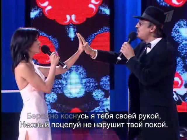 Анастасия Заворотнюк и Михаил Боярский - Просто любить тебя
