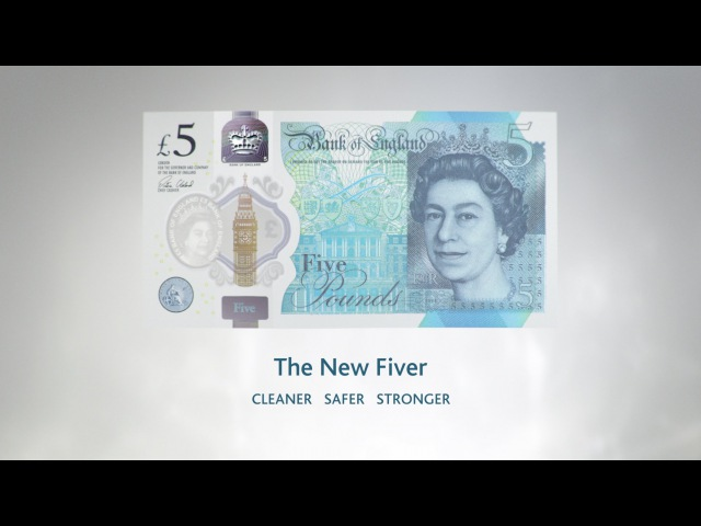 Introducing The New Fiver