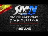SMoN 2016 - ALCARRAS, SPAIN: News Highlights (5mn) - SupermotoRu