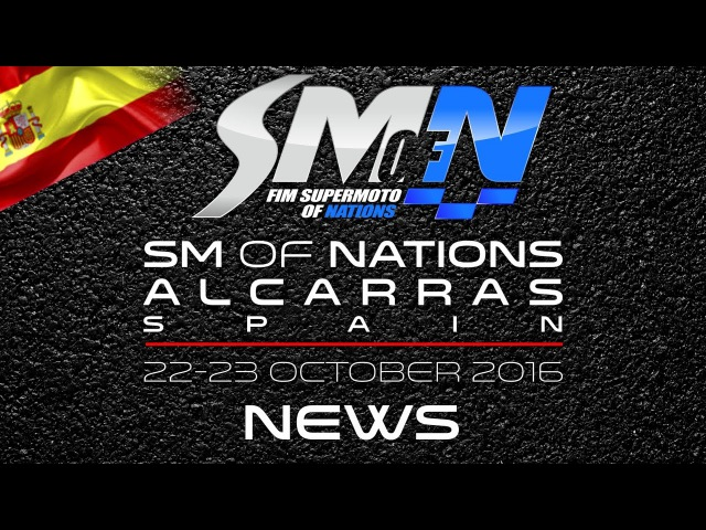 SMoN 2016 - ALCARRAS, SPAIN News Highlights (5mn) - SupermotoRu