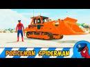 THE AMAZING POLICEMAN SPIDERMAN & TOY BULLDOZER& CUSTOM DISNEY CARS LIGHTNING MCQUEEN EPIC PAR