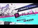 「Caligula -カリギュラ-」楽曲クロスフェードムービー