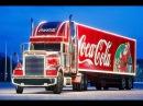 Coraz Bliżej Święta CocaCola PodarujRadość