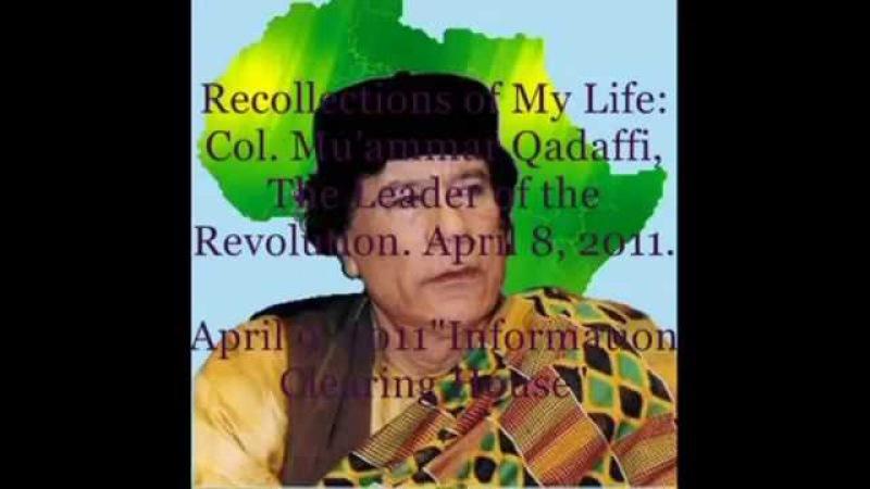 Gaddafis Testament zutreffende Warnungen, Pfählungs-Tod- 5 Clips