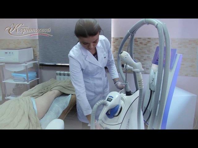 Vela Shape (элос) - нехирургическое устранение жировых отложений и устранение дефектов кожи