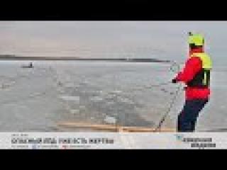 Опасный лёд: уже есть жертвы СЕВЕРНАЯ НЕДЕЛЯ VDVSN.RU
