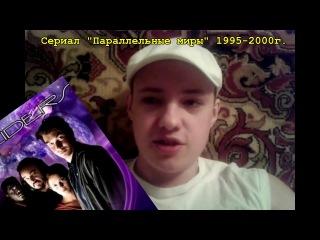 Чёрное Зеркало - Говно для быдла - Блог Вячеслава №61