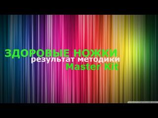 ♥♥♥ КАК Я ВЫЛЕЧИЛА СВОЕГО РЕБЕНКА С ПОМОЩЬЮ РАБОТЫ С ПОДСОЗНАНИЕМ♥♥♥Ирина Грановская♥♥♥